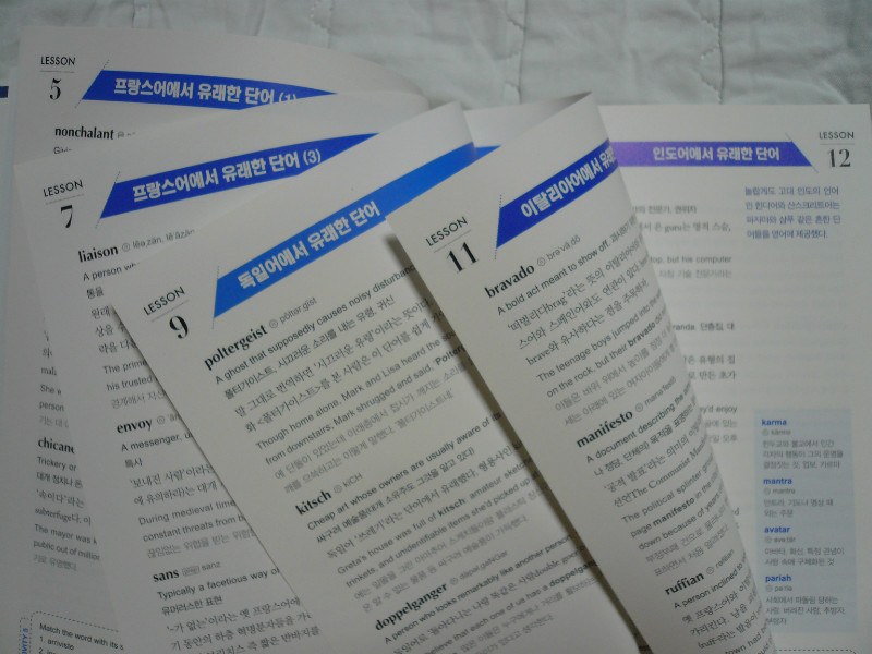 P1060260.JPG
