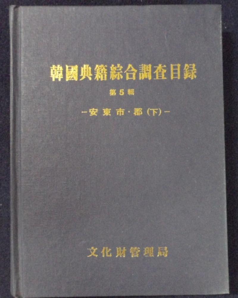 SAM_9370.JPG