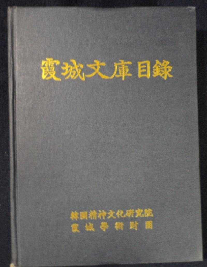 SAM_9366.JPG