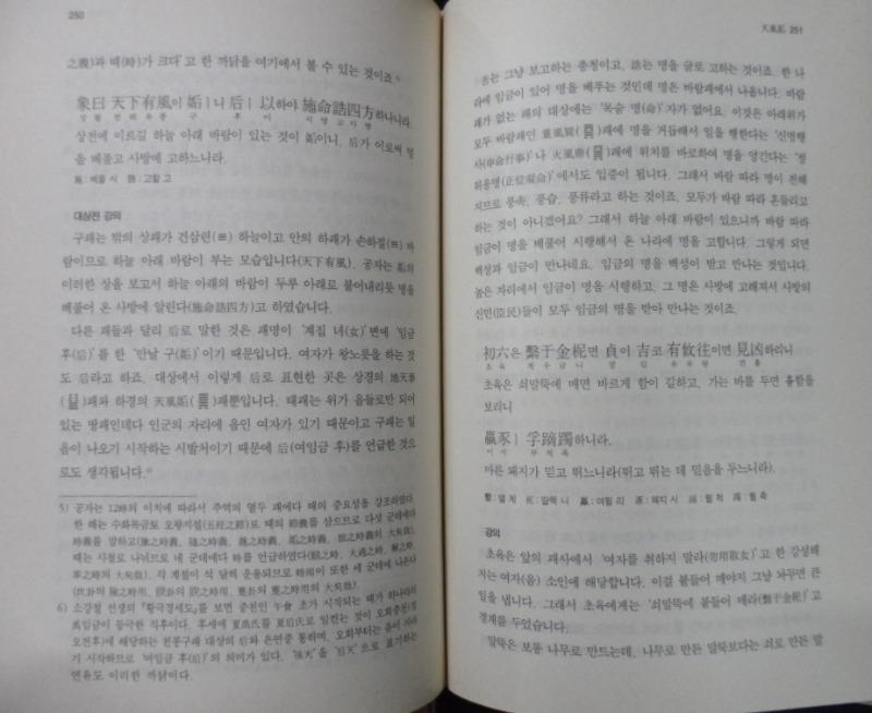 SAM_9822.JPG