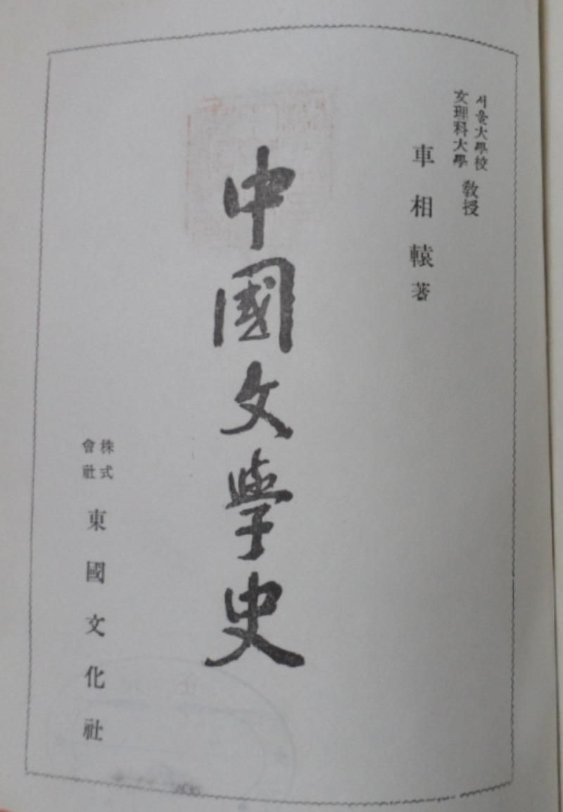 SAM_9482.JPG