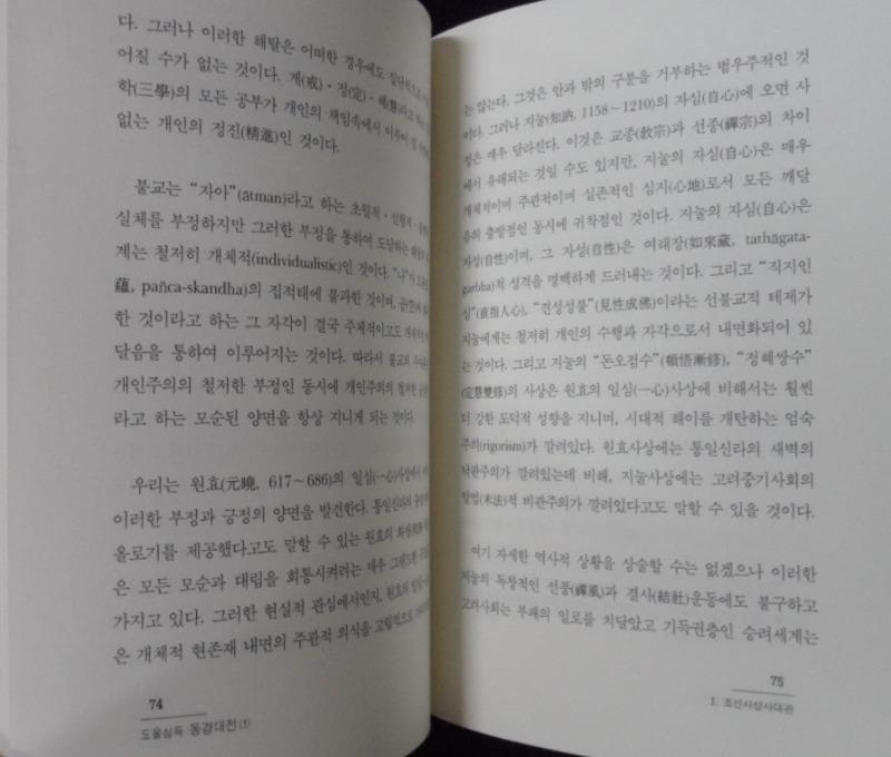 SAM_9736.JPG