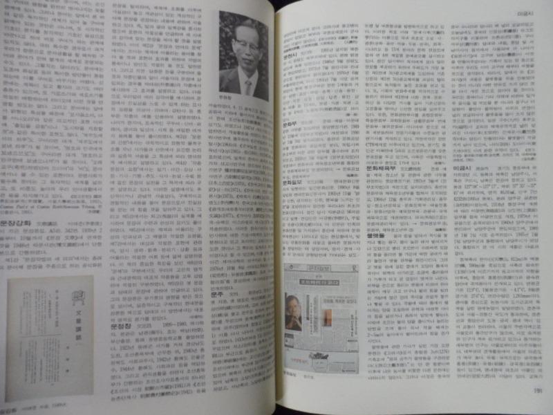 SAM_9586.JPG