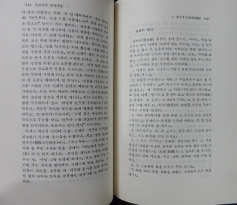 SAM_9896.JPG