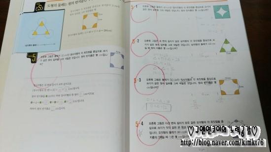 최상위10월 9.jpg