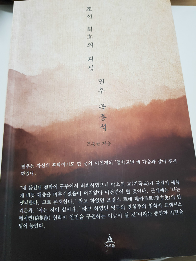 곽종석11.jpg