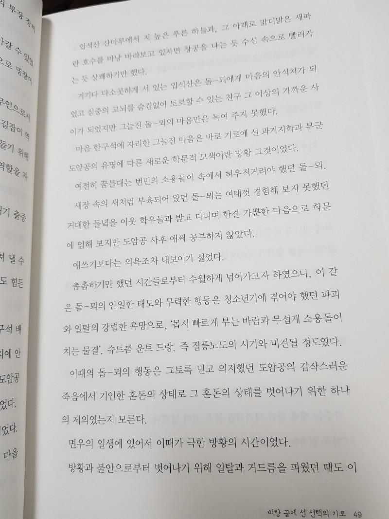 곽종석22.jpg