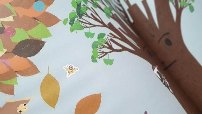 가을이 오지 않는 나무 2.jpg