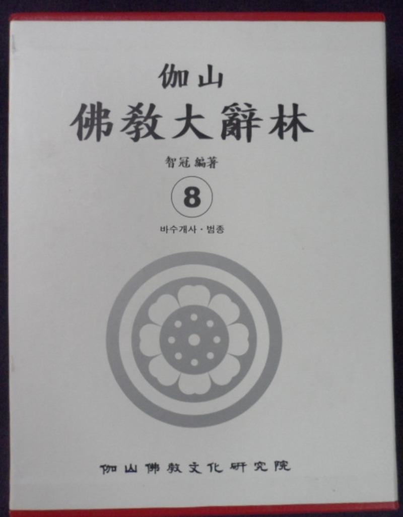 SAM_0315.JPG