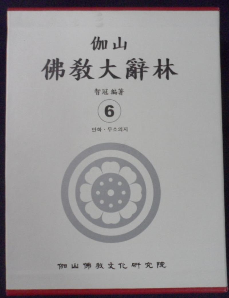 SAM_0317.JPG