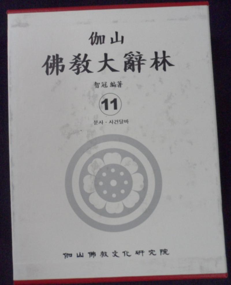 SAM_0312.JPG