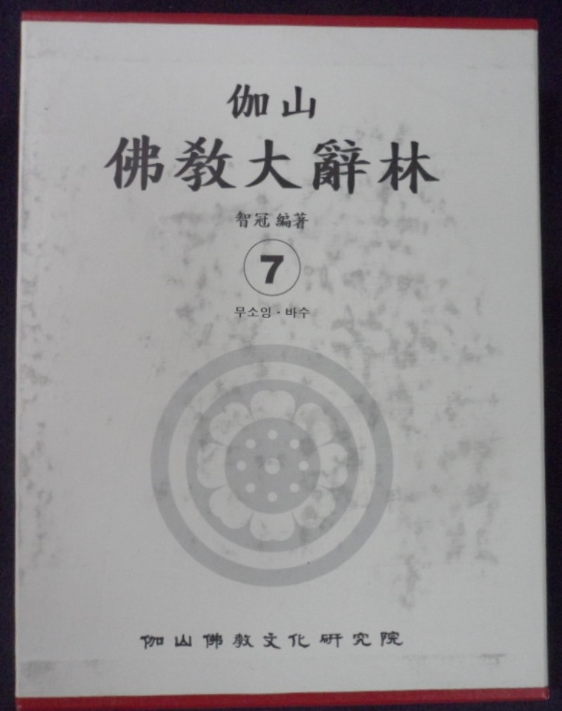 SAM_0316.JPG