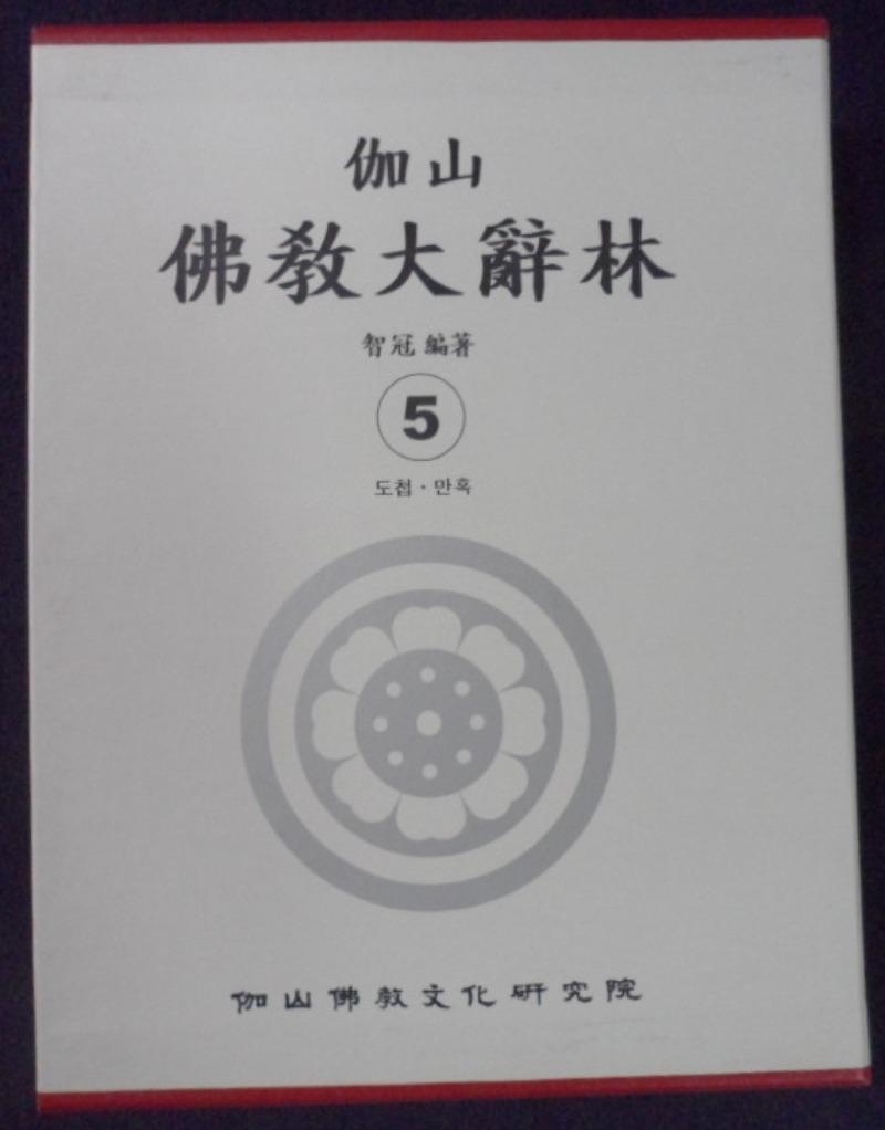 SAM_0318.JPG