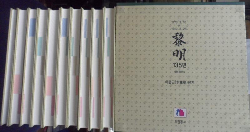 SAM_0338.JPG