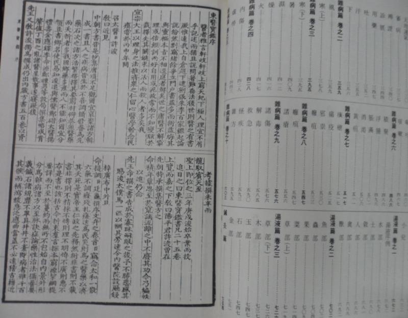 SAM_0628.JPG