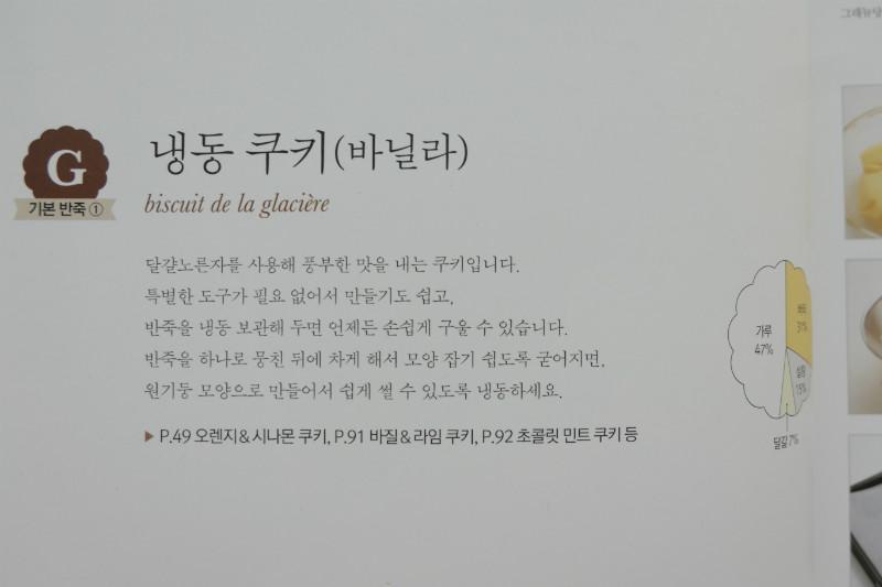 P1060683.JPG
