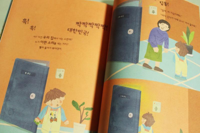 한국사 아파트 6.JPG