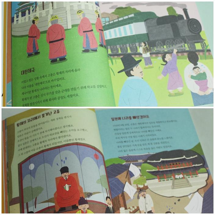 한국사 아파트 4.jpg