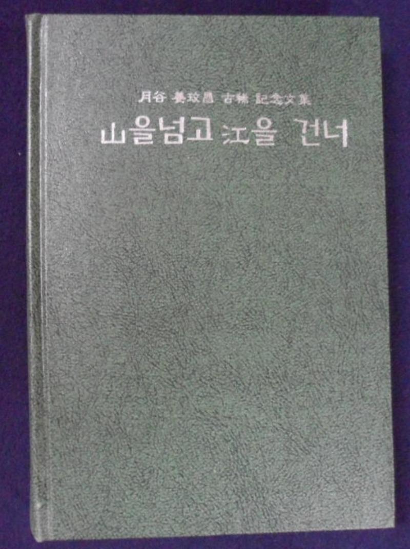 SAM_1092.JPG