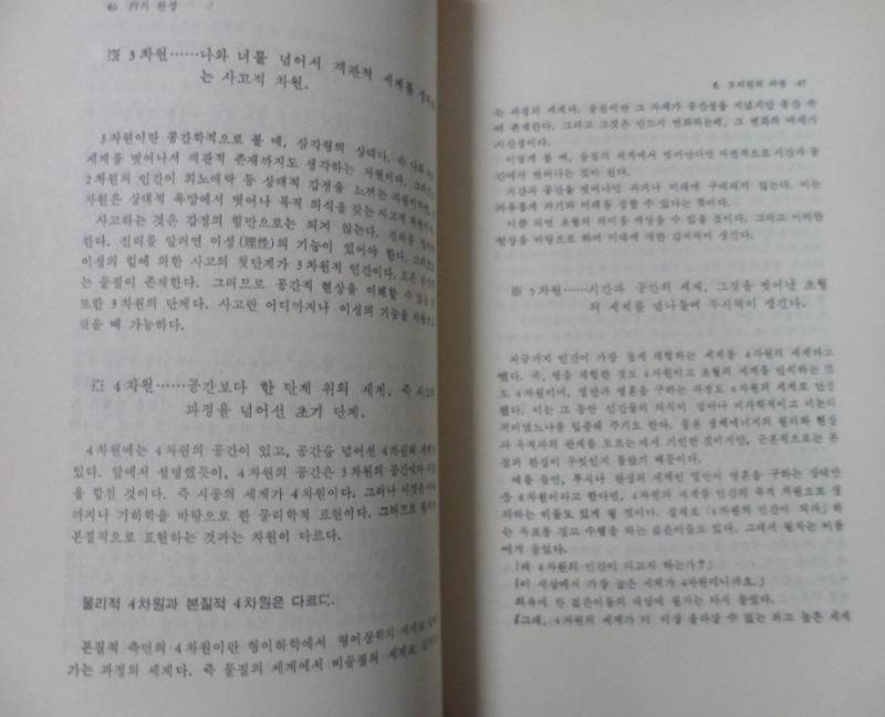 SAM_1125.JPG