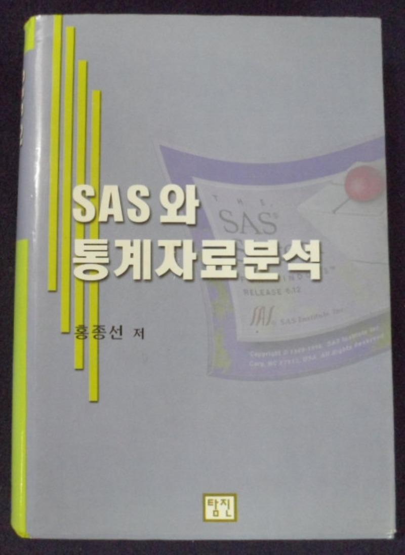 SAM_1225.JPG