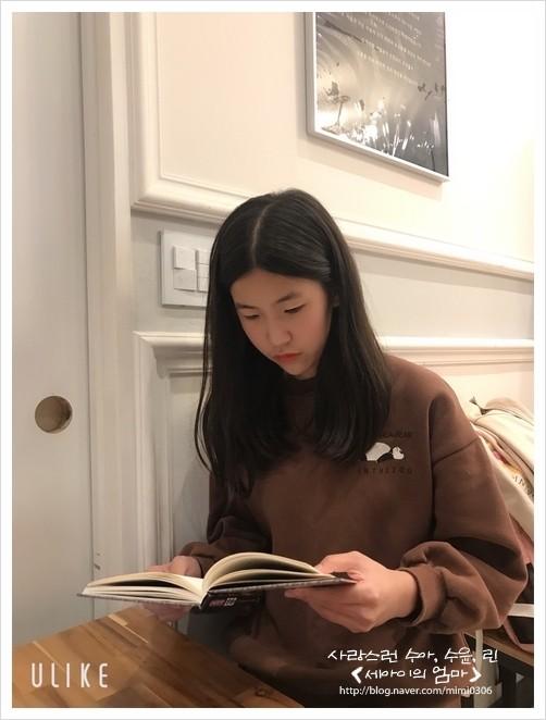 NaverBlog_20191119_184448_00.jpg