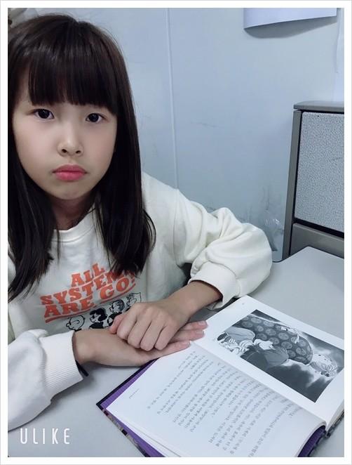 NaverBlog_20191119_172251_01.jpg