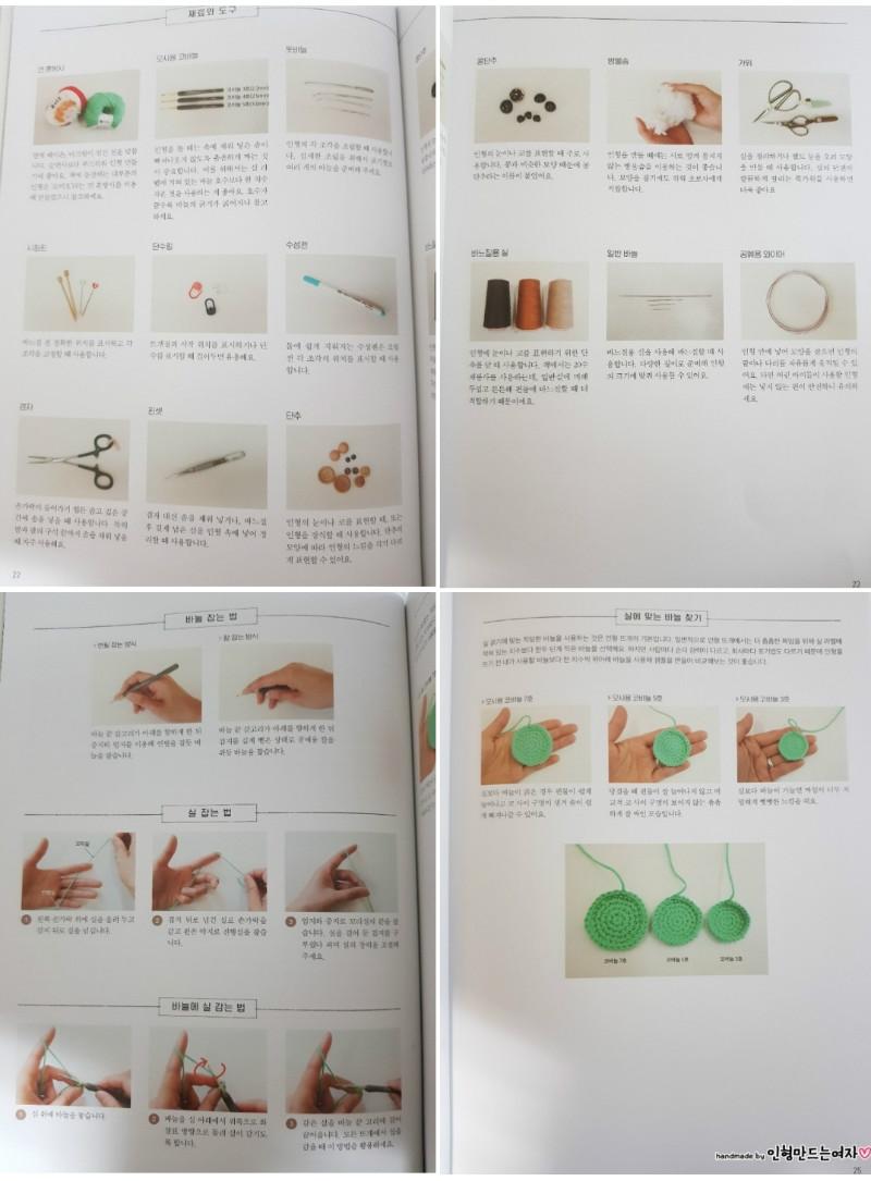 Screenshot_20191122-134548_Naver Blog.jpg