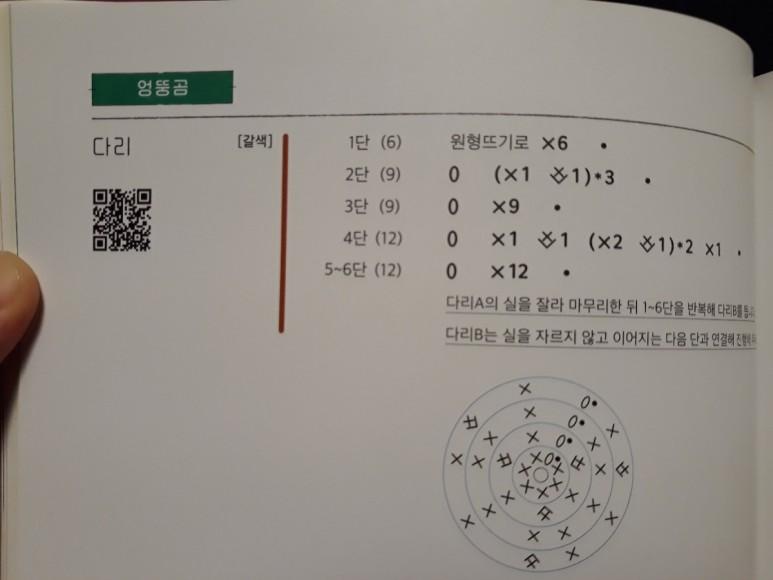 SE-97241934-1715-4ff5-8c7e-83a110538e2c.jpg