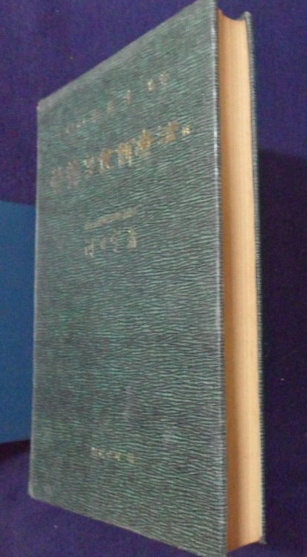 SAM_1797.JPG