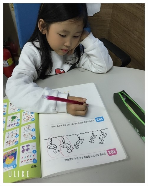 NaverBlog_20191126_114054_17.jpg