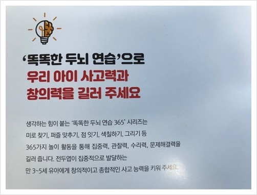 NaverBlog_20191126_114042_01.jpg