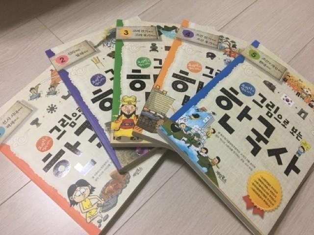 NaverBlog_20191127_111756_00.jpg