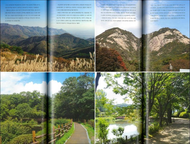 가평포천 힐링여행02-1.jpg