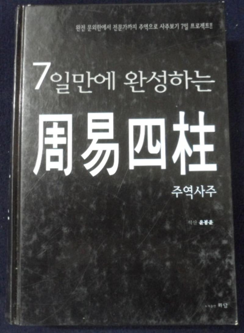 SAM_2574.JPG