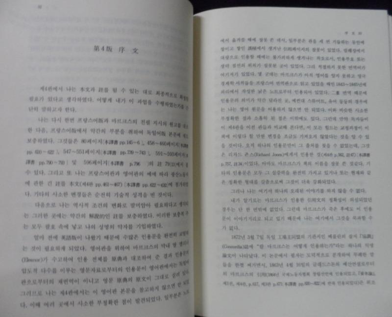SAM_2611.JPG