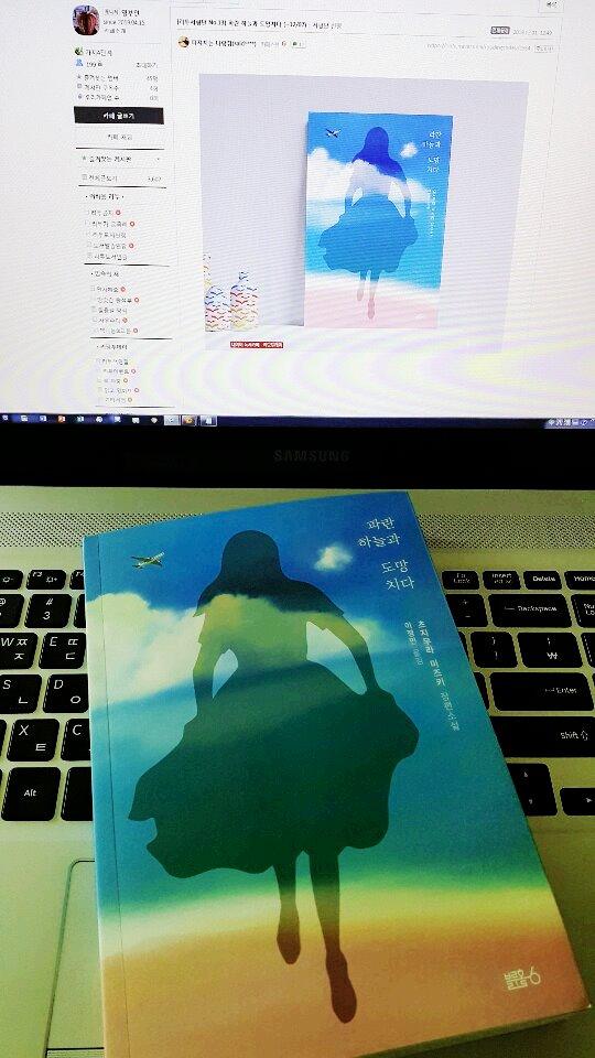 파란.jpg
