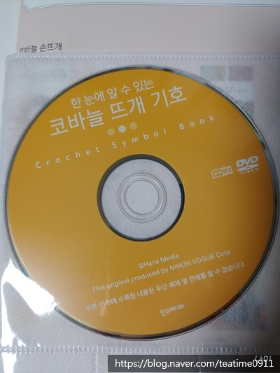 SE-7b7dbe87-4aa9-48fb-b1ae-61b7a56e100e_(2).jpg