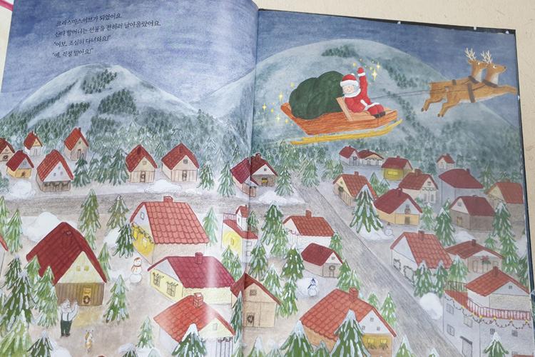 크리스마스그림책_005.jpg