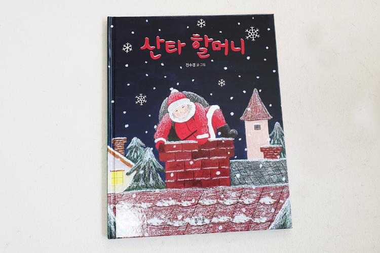 크리스마스그림책_001.jpg