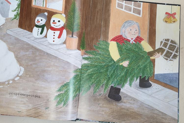 크리스마스그림책_002.jpg