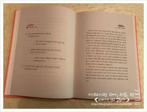 NaverBlog_20191222_174754_02.jpg