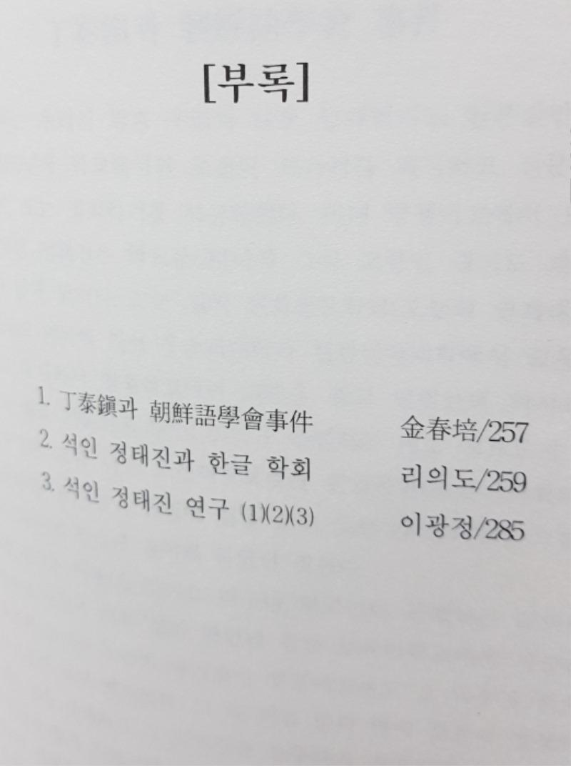 20200103_195338.jpg