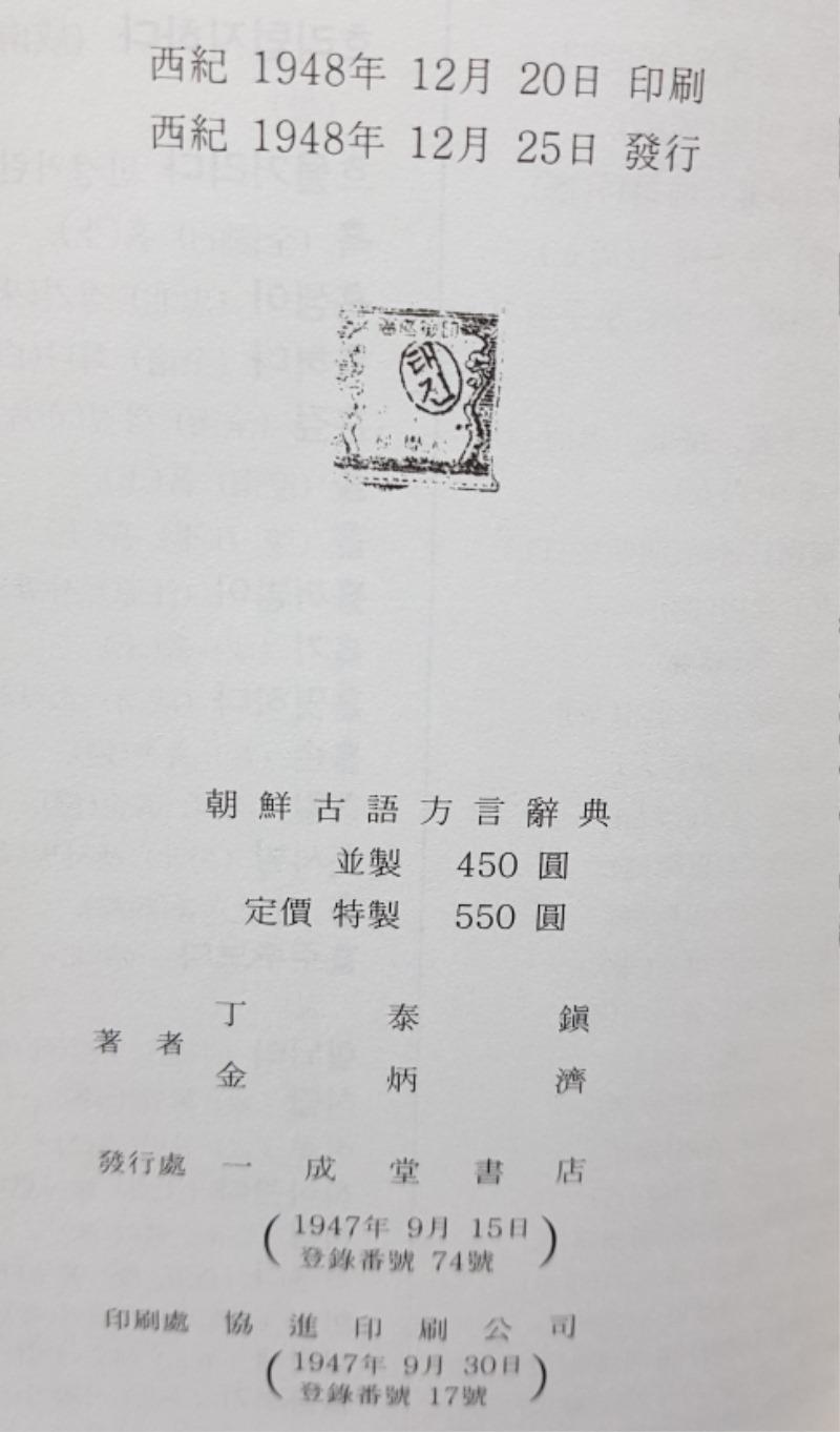 20200103_195333.jpg