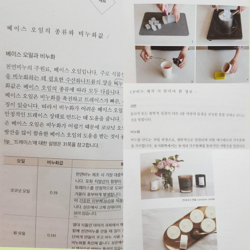 KakaoTalk_20200107_212852549_04.jpg