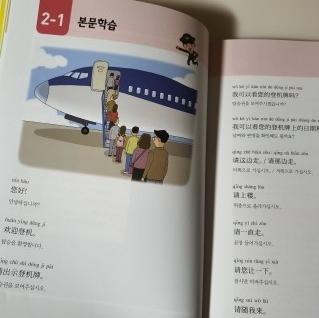 항공1.jpg