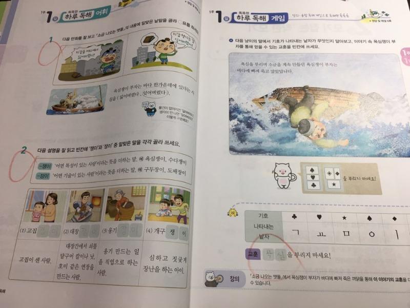 KakaoTalk_20200119_220746940_26.jpg