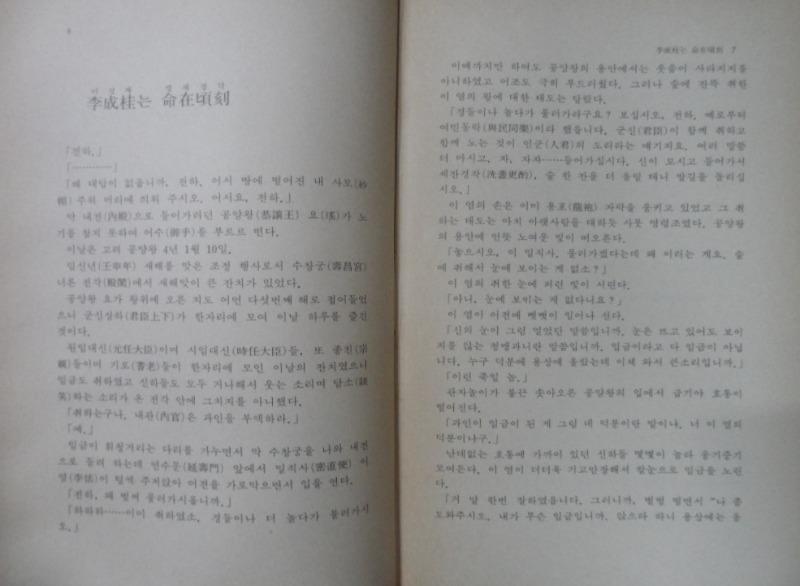 SAM_4598.JPG