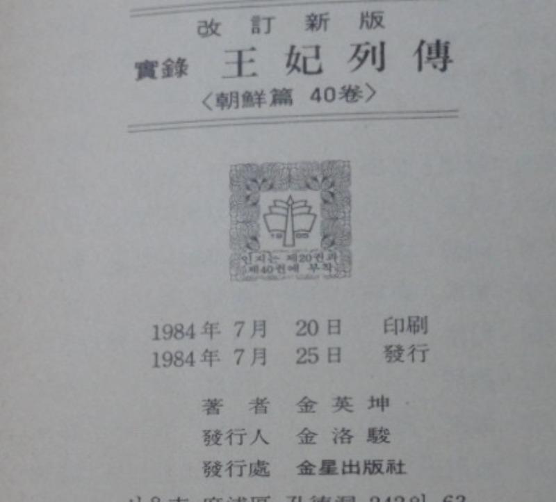 SAM_4601.JPG