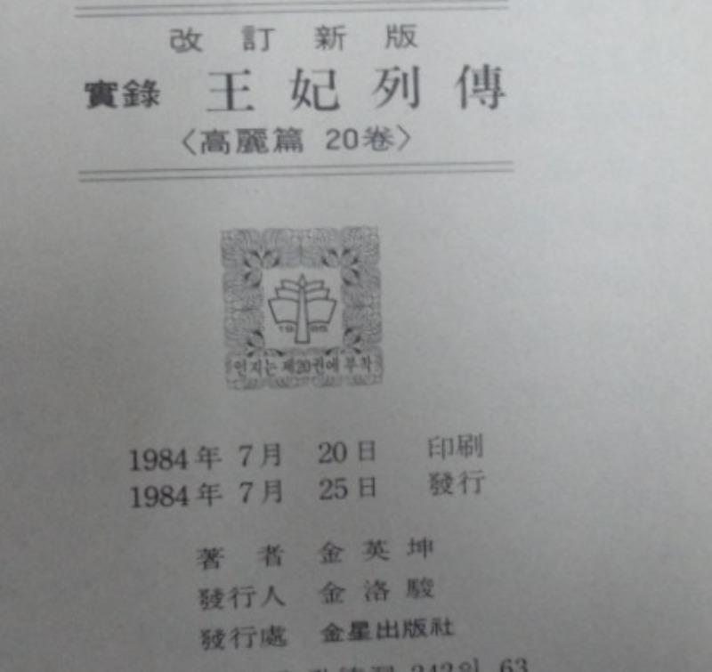 SAM_4602.JPG